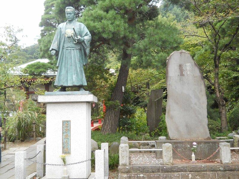 Памятник Хиджикате в Такахата Фудо