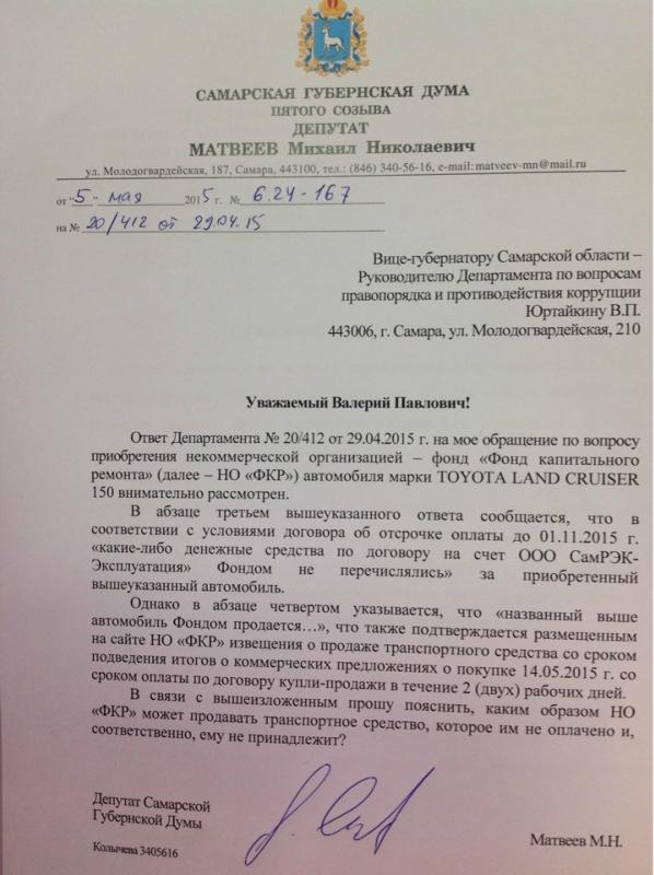 Заказное письмо белгород дти