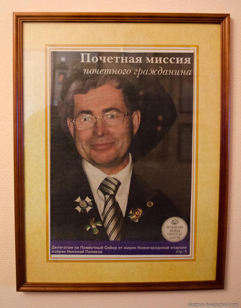 г.Городец, Нижегородская область. Музей самоваров.