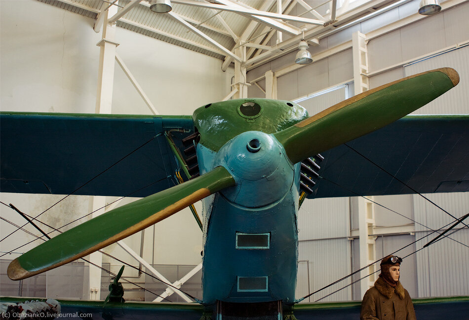 Поликарпов Р-5