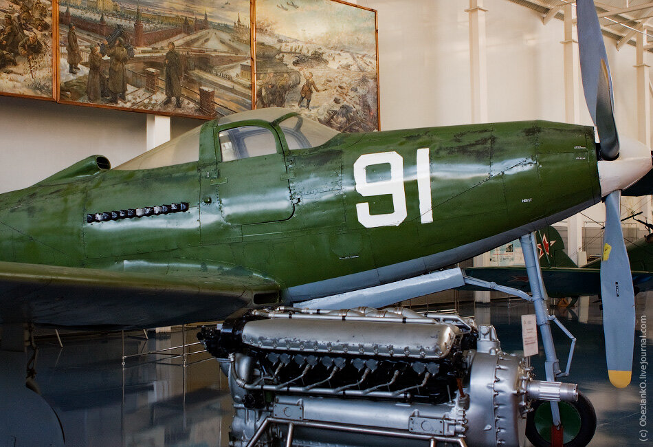 Р-39. Аэрокобра.