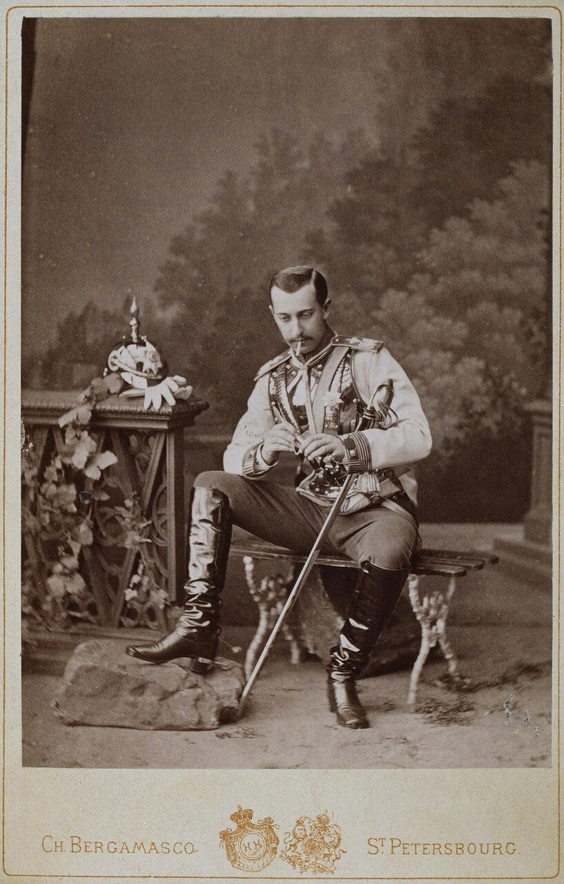Портрет великого князя Сергея Максимилиановича Лейхтенбергского