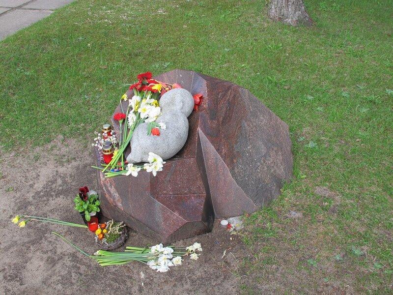 Памятник не родившемуся ребенку
