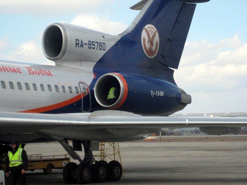 Билеты на самолет мин воды москва