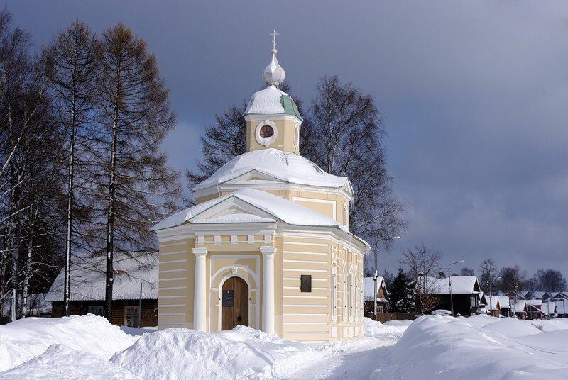 Церковь всех святых (полковая).