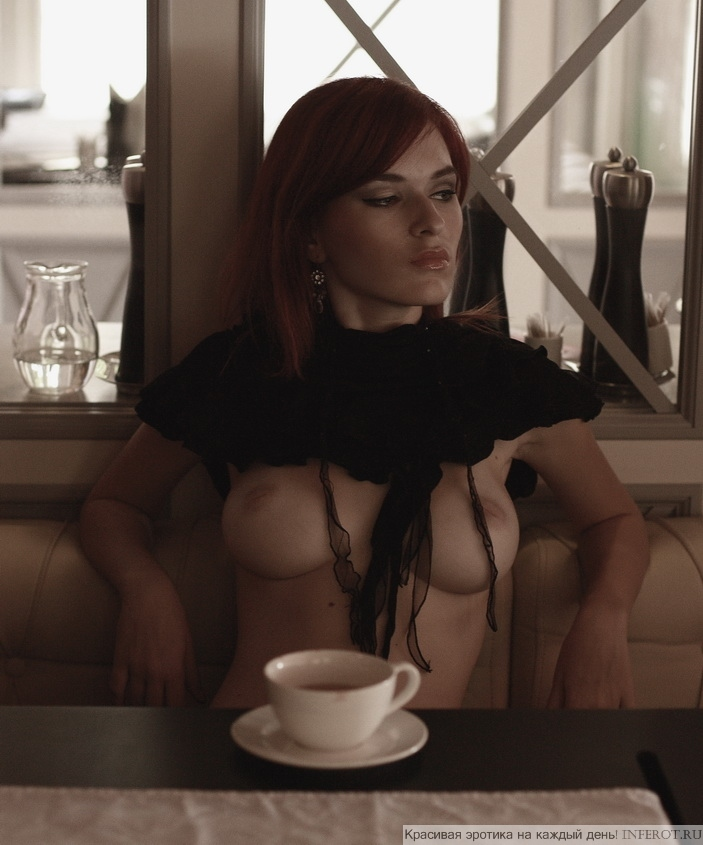 За чашечкой чая...