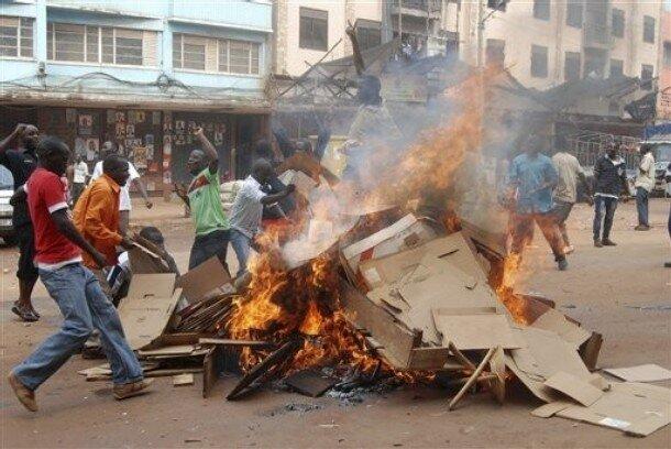 Uganda Political Violence