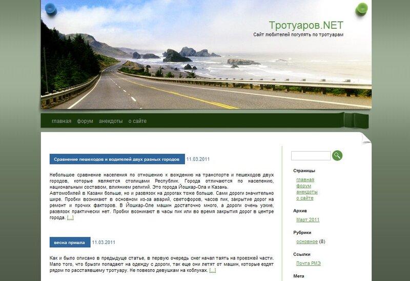 Сайт Знакомаил