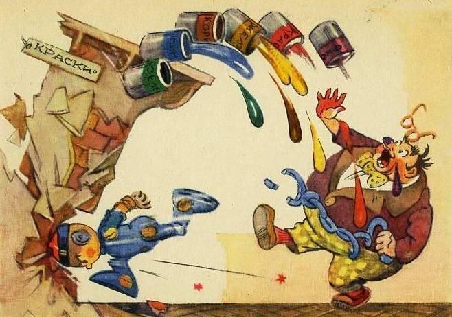 Анимации желаю, л владимирский открытки