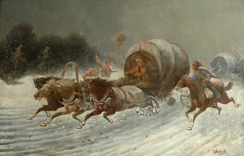 Константин Стоилов (1850-1924). Сопровождение почтового обоза казаками