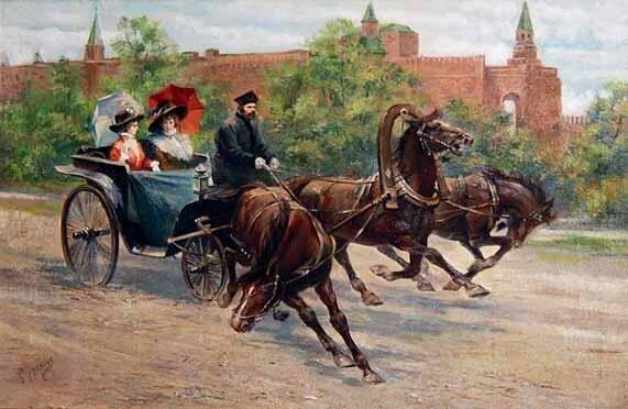 ФРЕНЦ Рудольф Фёдорович (1831—1918) В ПРОЛЕТКЕ У КРЕМЛЯ 1890-е.
