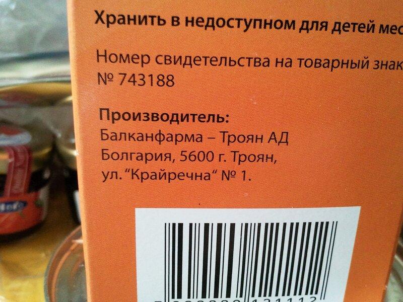 http://img-fotki.yandex.ru/get/4607/night-city-dream.a6/0_58576_48b971db_XL.jpg