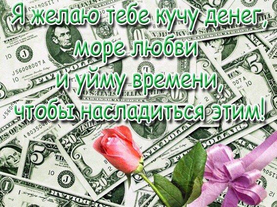 http://img-fotki.yandex.ru/get/4607/oroscha.42/0_7226a_a946ea0_XL.jpg