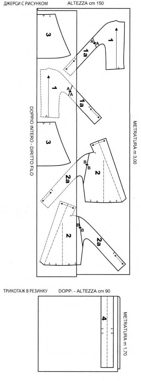 платьев Бурда | модель с V