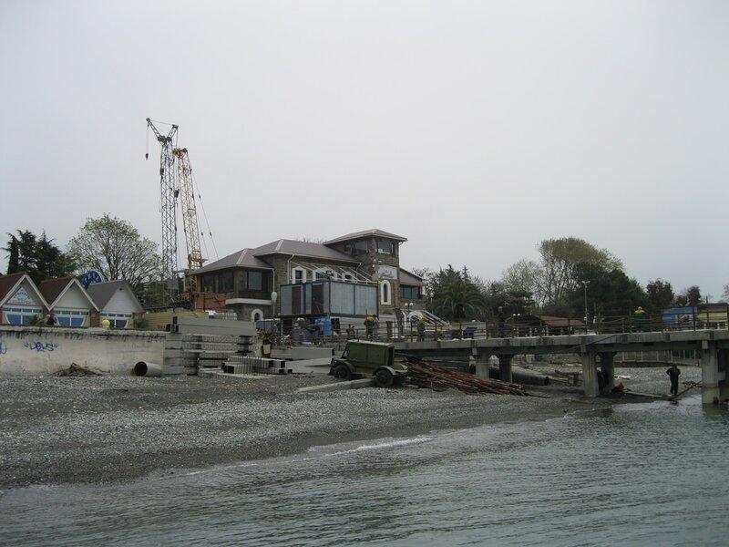 Морской терминал