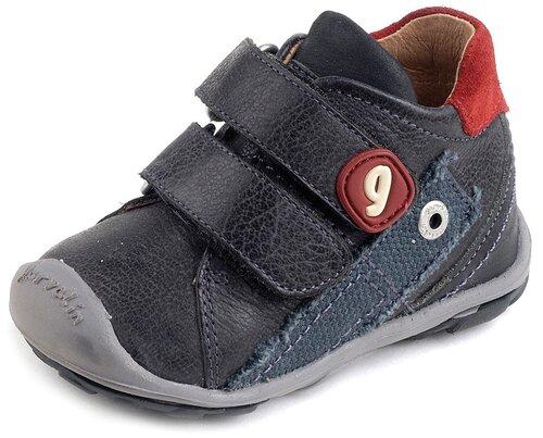 Интернет Магазин Детской Обуви Беларусь