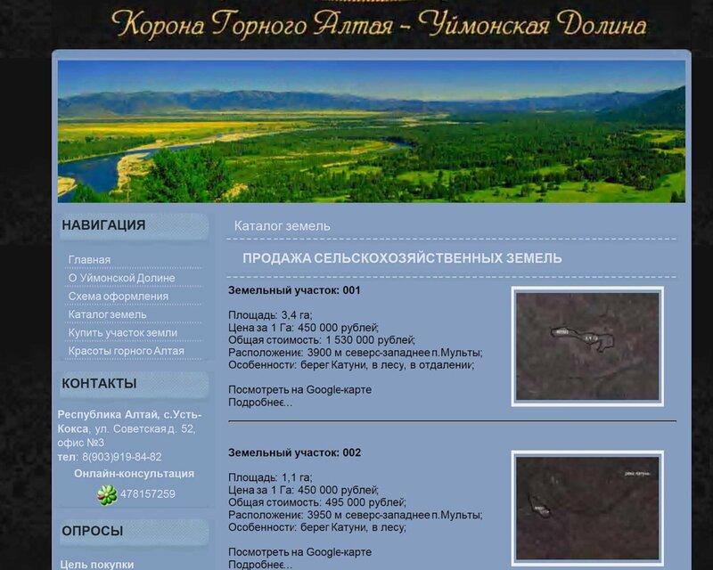 http://img-fotki.yandex.ru/get/4607/sizykh-nyura.1/0_50f19_6f58f71d_XL