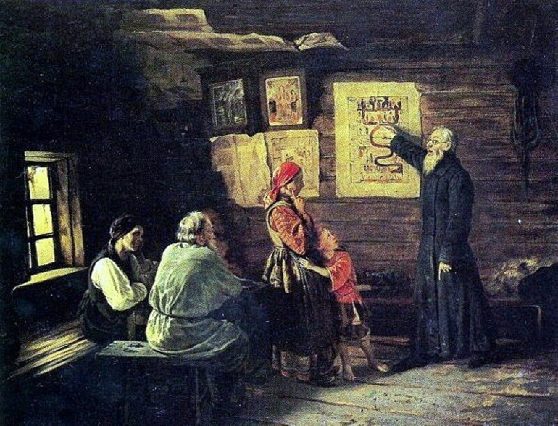 В.Пукирев Дьячок объясняет крестьянам сцену Страшного Суда 1868