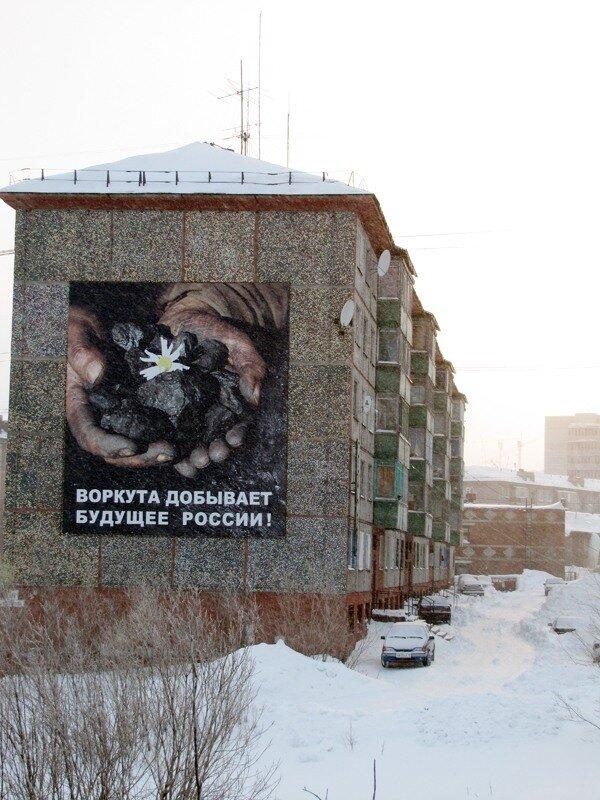 Уралы картинки