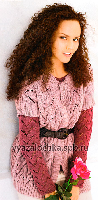 Пуловер и жилет