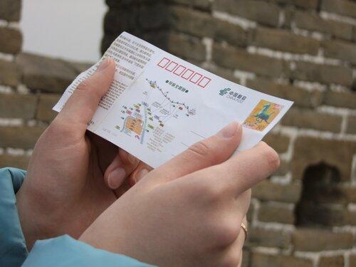 Не туристическая китайская стена Халява