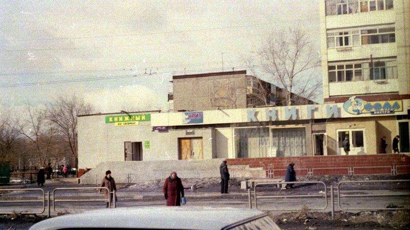 Гагарина, 40