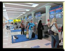 ОАЭ. Дубаи. Зал для регистрации бизнес класса третьего терминала аэропорта Дубаи