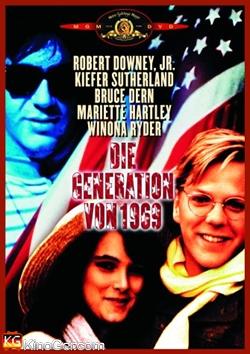 Die Generation von 1969 (1988)