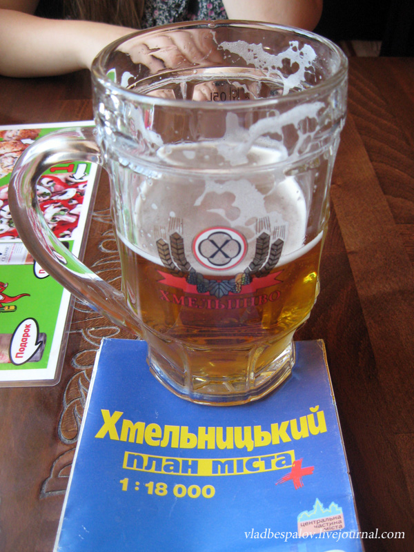 2015-07-27 Хмельницький_(82).JPG