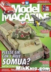 Журнал Tamiya Model Magazine International №235