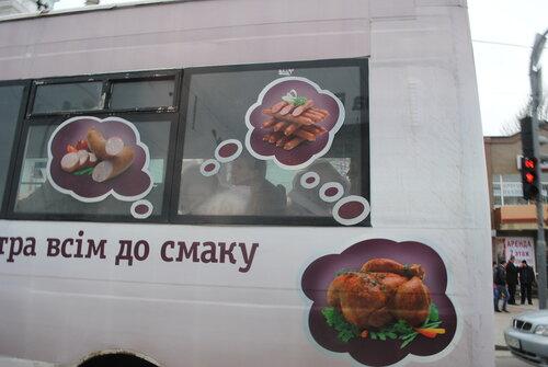 курица реклама на маршрутке