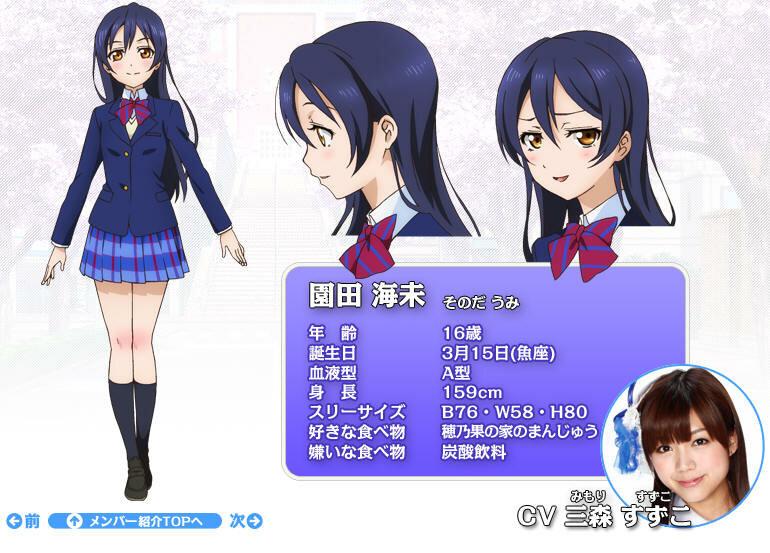 Love Live! School Idol Project, аниме 2013, идолы, idols, Lantis