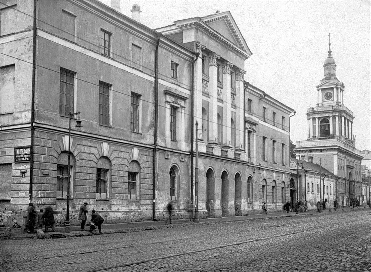 1920-е. Улица Герцена