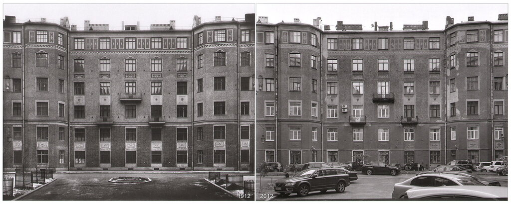 Толстовский дом (1912-2012)