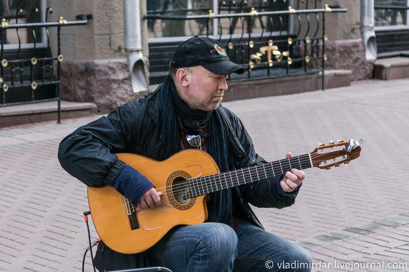 Гитарист с Арбата