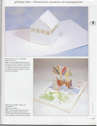 The Pop-Up Book