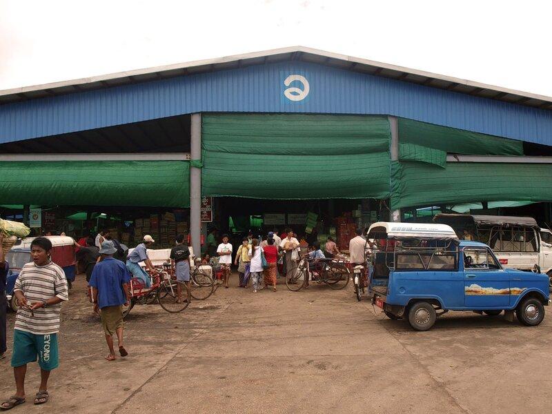 Сезон дождей в Янгоне. Ч.4. Овощной рынок. Бетель