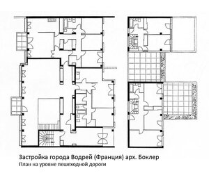 Жилой дом Экологический эллипс, план 2-ого этажа