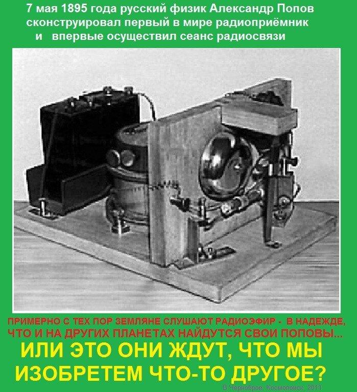 т71-11 схема электрическая
