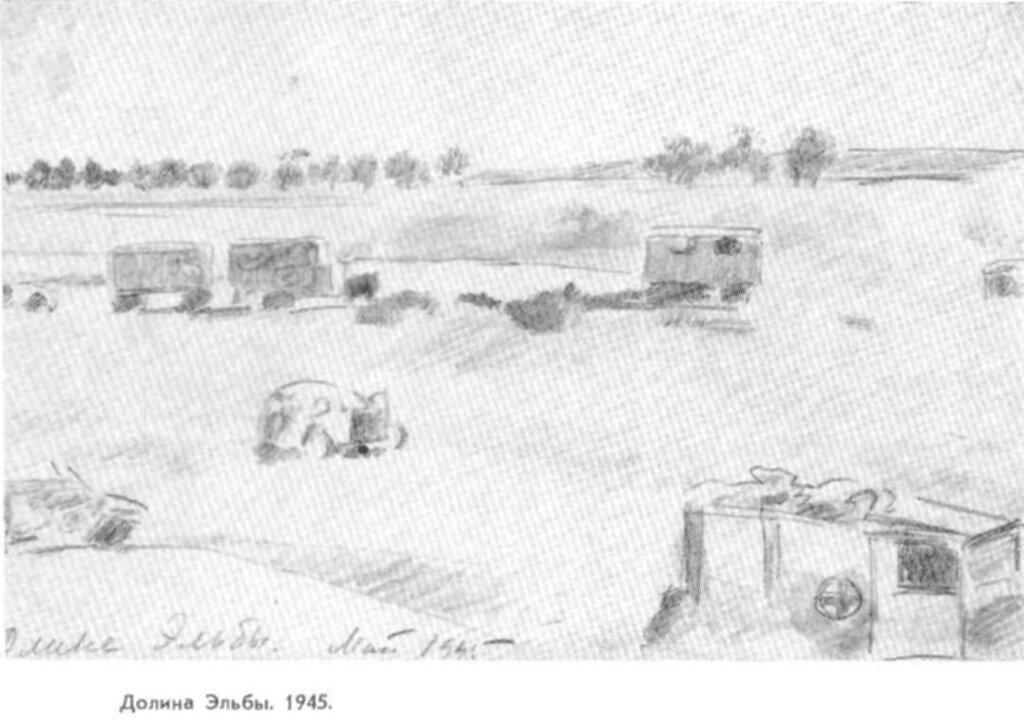 С.Уранова. Долина Эльбы. 1945