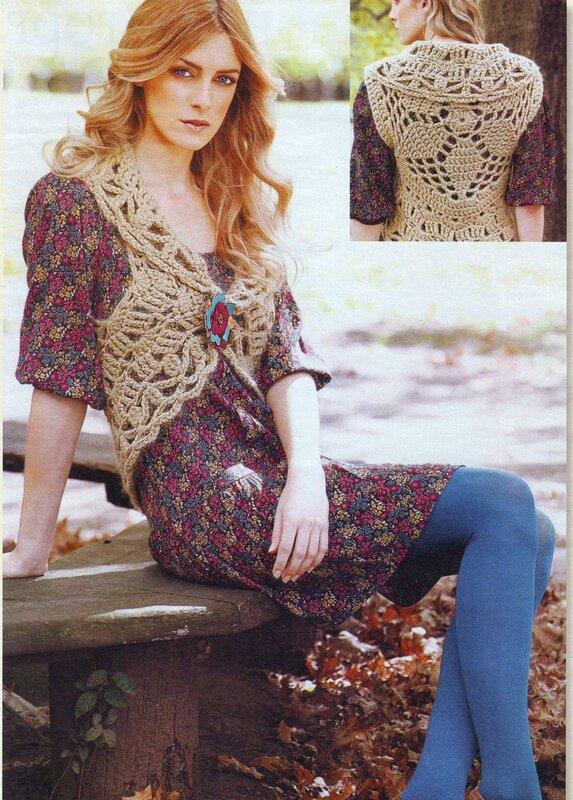 Метки.  Вязание для женщин. крючком.  Отзывов: 4. Очень красивый жилет песочного цвета связан по кругу.