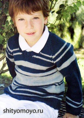 Полосатый пуловер на мальчика