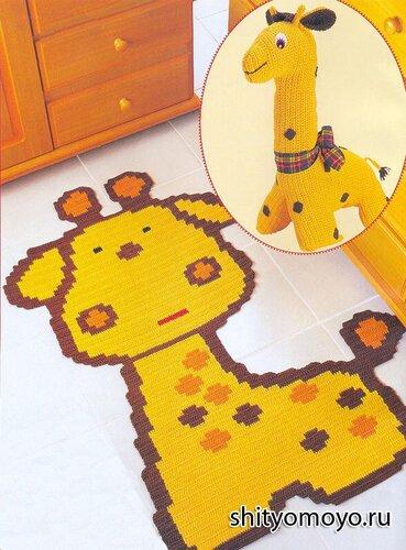 Детский коврик-жираф, связанный крючком