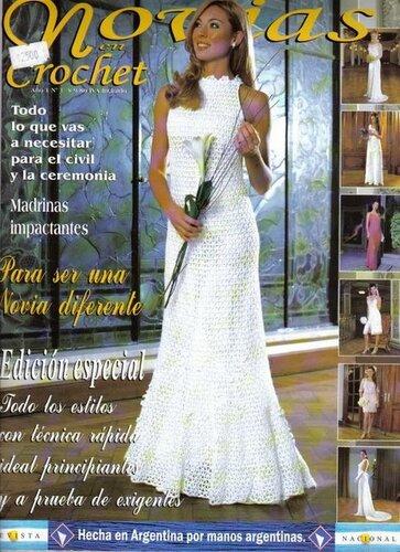 с моделями свадебных платьев, связанных крючком, есть схемы. depositfiles.com: http...
