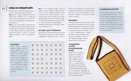 Уроки вязания крючком для начинающих. на Яндекс.Фотках.