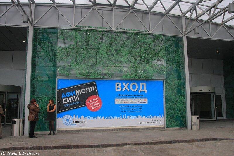 http://img-fotki.yandex.ru/get/4608/night-city-dream.ae/0_5a90e_6f8b27f7_XL.jpg