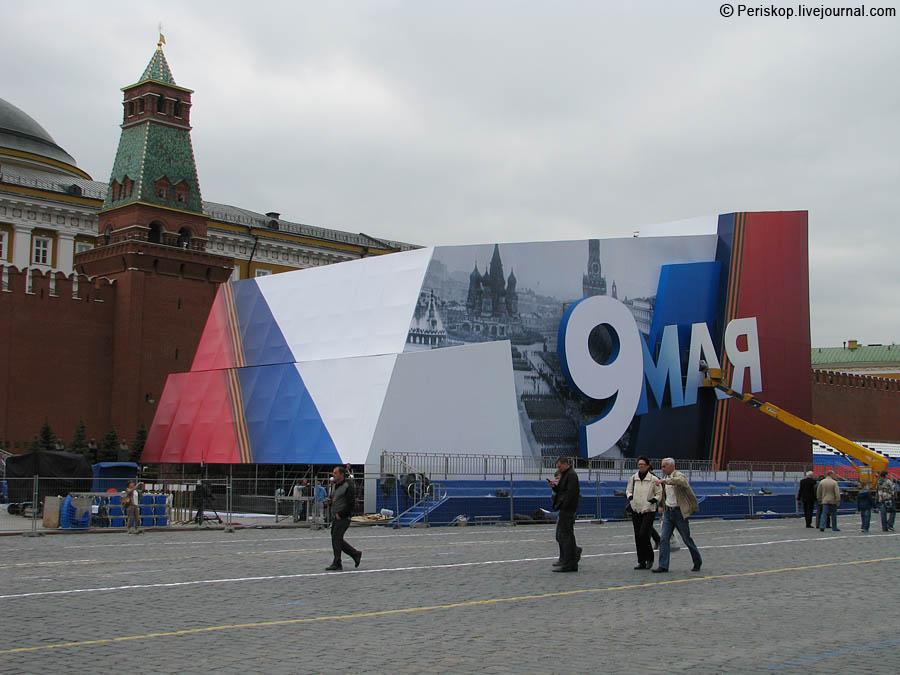 http://img-fotki.yandex.ru/get/4608/periskop.2f/0_79c2d_1ee3ac23_orig