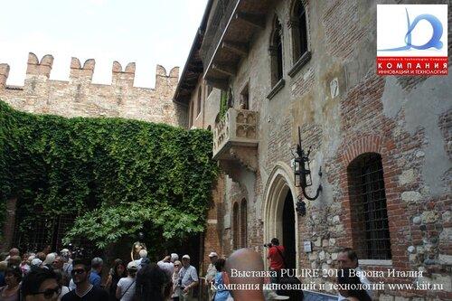 Здесь Джульетта поцеловалась с Ромео в Вероне Италия
