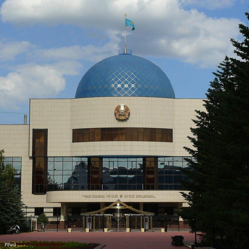 здание Музея первого президента в Астане