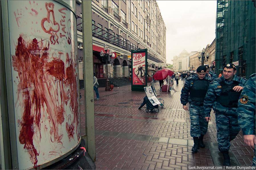 Зомби-парад на Старом Арбате